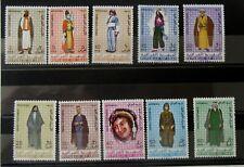 IRAQ Stamps Set - Costumes - Mint MNH - VF - r69e10813