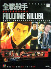 FULL TIME KILLER 全職殺手 漫畫珍藏特刊 連 製作特輯 Making of VCD Andy Lau 劉德華 反叮隆史 主演 杜琪峰作品