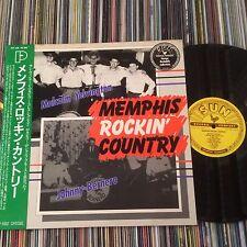MALCOLM YELVINGTON & JOHNNY BERNERO ROCKABILLY JAPAN P-VINE OBI LP