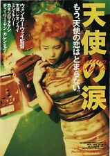 Fallen Angels 1995 Wong Kar-wai Japanese Chirashi Movie Flyer Poster B5