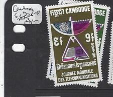 CAMBODIA  (P1405B)  TELECOMS  SC 228-230   MOG