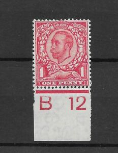 GV 1912 Downey 1d scarlet Die II wmk INVERTED on control B 12 m/mint Spec N13a