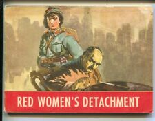 Red Women's Detachment 1966-Chinese Commie propaganda comic book-VG