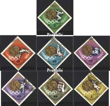 Mongolië 748-754 gestempeld 1972 Kampioenen `72, Munchen