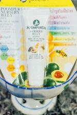 POOMPUKSA NURSERY JELLY Honey For Lip&Skins Treatment Dry&Rough Condition 15 g.