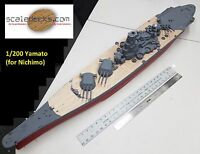 Wood Deck for 1/200 Yamato (fits classic Nichimo kit) by Scaledecks.com [LCD-20]