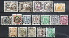 Iraq Official Stamp Collection 1924-1959 Lot of 17 Used