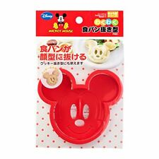 Skater SANDWICH MAKER accessories bread cookie cutter Disney Mickey Mouse New I