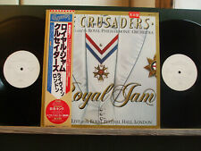 THE CRUSADERS + B.B KING LIVE in LONDON/Royal Phil Orch  made in Japan/OBI PROMO