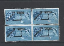 GB QEII 1963 Opening of COMPAC ordinary unmounted mint as block of 4 stamps