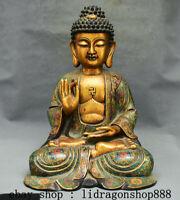 """17,2 """"Tibet Cloisonné Émail Violet Bronze 24k Doré Sakyamuni Bouddha Statue A1"""