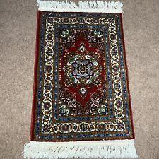 2x3 Moren Oriental Rugs Turkish Geometric Wool Blend Area Rug Red Colorful