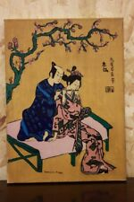Dipinto / quadro olio su tela giapponese japan XX sec painting oil on canvas