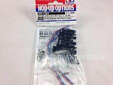 Tamiya 54561 RC DT03 Stabilizer Set - Front/Rear
