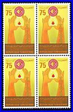 TUNISIA 1981 BLOOD DONORS block of 4 MNH MEDICINE