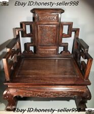 Chinese huanghuali wood Hand carved flower bird statue small Grand Master Chair