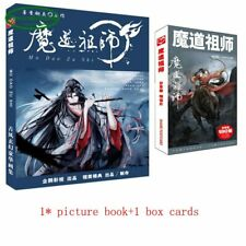 Anime Mo Dao Zu Shi Chinese Ancient Painting Collection Drawing Book