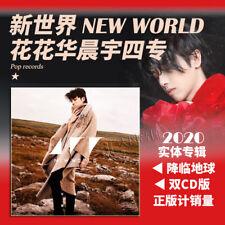 Original Pre-sale Hua Chenyu's new album NEW WORLD 花花华晨宇专辑新世界实体四专降临地球2020双CD版
