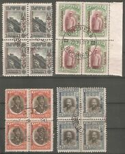 Post Office Romania WWI 1916-17 Bulgaria occ Romania overprint set bl. of 4 Used