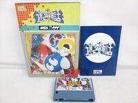 MSX MEIKYU SHINWA MSX2 HM-023 Import Japan Video Game 2109 msx