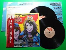 Times Square OST Japanese Pressing Vinyl W/OBI  XTC Ramones The Cure MWZ8115 D80