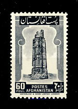 AFGHANISTAN - 1951 - Mi.352 60P Black - NEUF/ MINT *