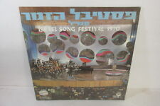 """Israel Song Festival 1970 12""""LP Record, BAN14134, Hed-Arzi Stereo"""