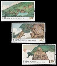 China 2015-14 Mountain Qingyuan stamp set MNH