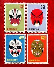 Taiwan ROC Stamps 1966 Chinese Opera Masks SC#1471-74 Mint VLH Full Set CV:$109