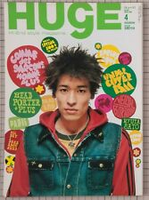 Comme des Garcons Rei Kawakubo PORTER LOUIS VUITTON Japanese Magazine HUgE 2004