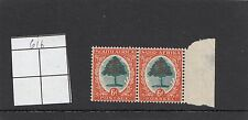 SOUTH AFRICA :1938 6d green and vermillion type II SG 61c unmounted mint pair