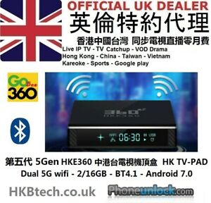 2021 Offer - HKE360 GEN5 6K16GB TVPAD BOX 電視機頂盒回看功能 HK CN TW EVPAD TVPAD HTV