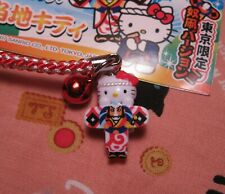 New listing Hello Kitty Tako Kite Limited Gotouchi Cell Phone Bag Charm New from Japan