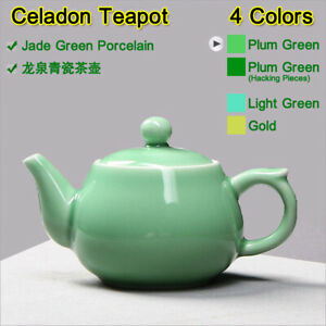 Celadon Teapot,Jade Green Porcelain Small Teapot,3 Optional Colors,龙泉青瓷茶壶(弟窑)