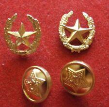 Truppengattungsabzeichen Identification badges Эмблемы СССР Armee UdSSR BONUS