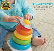 Fisher Price Basics Rock Stack New Colorful Ring Learning Baby Toddler Toy Game