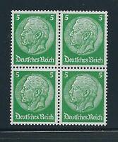 MNH Stamp block / President Hindenburg 1930s, PF05, Original Third Reich Block