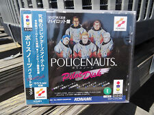 Policenauts Pilot Disc (1995, Konami) Brand New Factory Sealed Japan 3DO Import