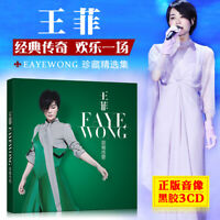 3 cds Faye Wong CDS Chinese classic pop Music Car CDs 王菲新歌专辑华语流行经典歌曲CD