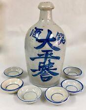 Antique Japanese Saki (?) Bottle and 6 Saki Bowls