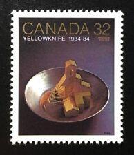 Canada #1009 MNH, Yellowknife Gold Mine Pan Stamp 1984
