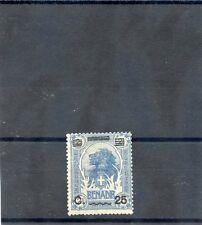 ITALIAN SOMALILAND Sc  75(MI 79)*FINE LH $24