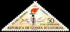 GUINEA ECUATORIAL 1972 17 III AÑO TRIUNFAL