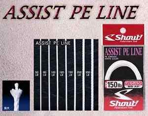 ASSIST PE LINE AP-89 SIZE 50 LB WHITE SHOUT FISHING PESCA VERTICAL HOOK BRAID