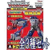 Candy Toys DX Transformers gum DX combined set all three full set Furukonpu