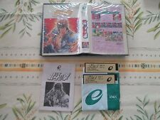 >> HOKUTO NO KEN FIST OF NORTH STAR PC-8801 RARE JAPAN IMPORT COMPLETE IN BOX <<