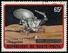 "UPPER VOLTA C136 - Exploration of the Moon ""Lunakhood Rover"" (pb13973)"