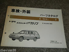1982 TOYOTA 82.8 E-AL25G-M 1982-12 JAPANESE JDM PARTS BOOK CATALOG DIAGRAM