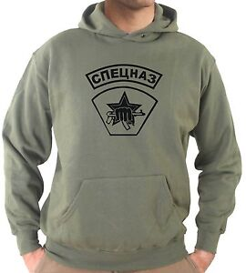 Hooded Sweatshirt KJ1839 Coat-of-Arms Spetsnaz A Low Visibility Special Forces