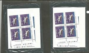Canada 1176c mint nh perf 14.4 x 13.8  -sealed pack of 4 plate block, cat $150
